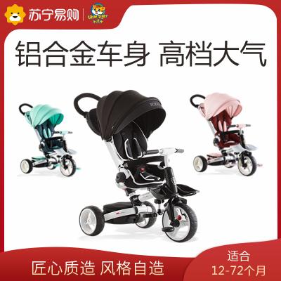 小虎子 高景觀折疊兒童三輪車可坐可躺嬰兒手推車輕便鋁合金童車T600