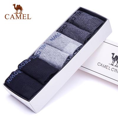 Camel駱駝襪子男款船襪短襪筒襪2019新款舒適運動襪簡約組合六雙裝襪子