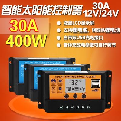 闪电客太阳能控制器10a30a12V24V支持锂电池USB太阳能电池板路灯控制器 BY10 10A 12V24V