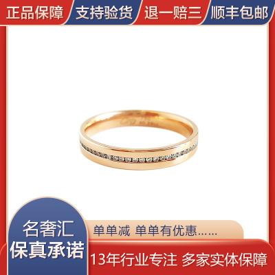 【正品二手95新】潮宏基 0.29克拉 18k玫瑰金流星式钻石戒指 18号