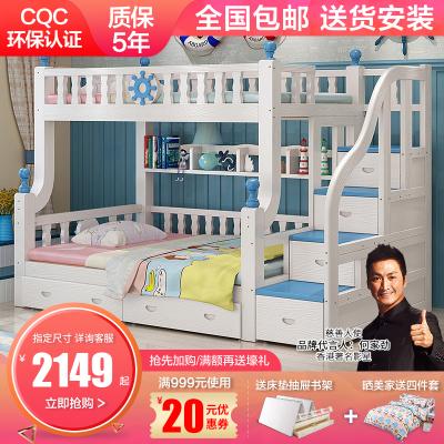 佰尔帝 实木床成人床多功能上下床成年床子母床大人床双层双人床儿童床高低床松原木上下铺梯柜楼梯组合木床