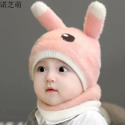 诺芝萌 婴幼儿毛线帽子套装 冬季可爱卡通保暖针织帽 儿童帽子男女宝宝套头帽NM417