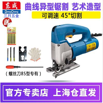 東成曲線鋸M1Q-FF-85電動切割鋸DIY家用電鋸木工鋸可調速電動工具手電鋸 木工 家用線鋸機臺式多功能電動工具