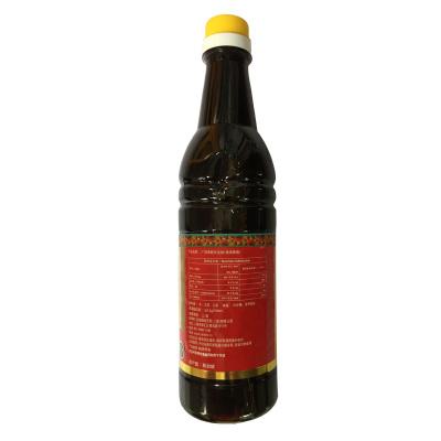新加坡原裝進口 廣祥泰陳年生抽王640ml 生抽醬油 調味醬油