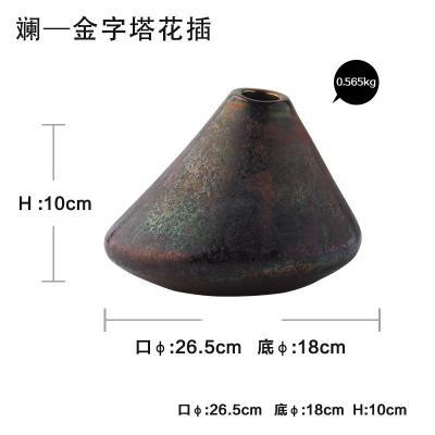 朵頤歐式錐形簡約玻璃花瓶花插創意現代金字塔裝飾擺件干花插花器【定制】 斕—金字塔小號