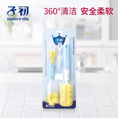 子初多功能奶瓶清潔套裝寶寶奶瓶刷奶嘴刷6件套兒童奶瓶刷吸管刷
