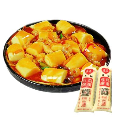 湖南特產 雞蛋豆腐 日本豆腐鮮蛋豆腐鐵板火鍋麻辣燙紅燒玉子嫩豆腐 100g*20支
