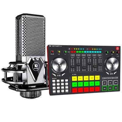 十盞燈M8-G5網紅直播設備聲卡套裝手機唱歌專用全套主播喊麥裝備電容麥克風電腦臺式錄音抖修音k歌跑調神器快手