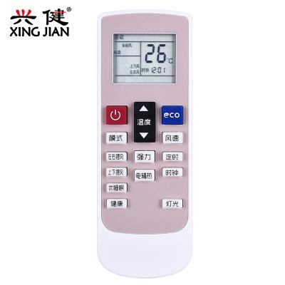 適用于蘇寧極物小Biu空調 1.5匹冷暖 1級變頻 智能家用掛機空調KFR-35GW/BU(A1)W遙控器