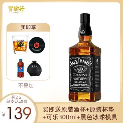 寶樹行 杰克丹尼黑標700ml Jack Daniel's 美國威士忌進口洋酒
