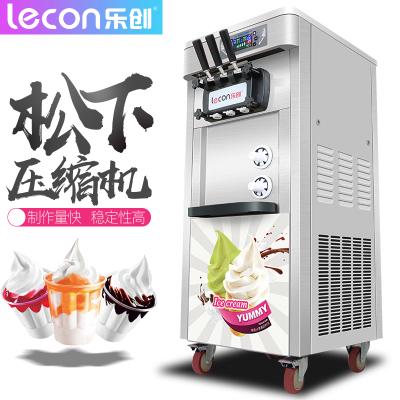 樂創(lecon)商用冰淇淋機 臺式落地式全自動甜筒雪糕機 軟冰激凌機器落地式冰淇淋機 落地式冰淇淋機 銀色款