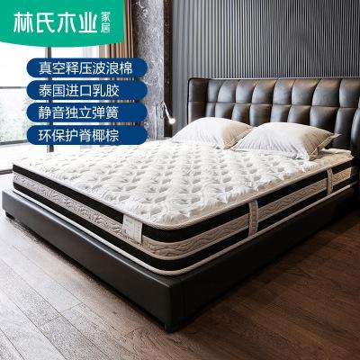 【4.8日半價】林氏木業泰國進口乳膠床墊1.8m床椰棕彈簧軟硬酒店床墊CD051