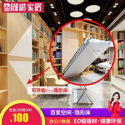 固诺家居全屋定制隐形床壁床翻转床壁柜床折叠意家具隐藏床沙发预付定金