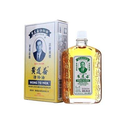 【8瓶装】 香港原装正品 黄道益 活络油 50ml 瓶装 居家必备 跌打损伤 舒筋活络