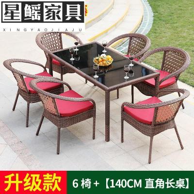 藤椅户外桌椅庭院花园家用休闲室外露天藤编家具五件套阳台小茶几