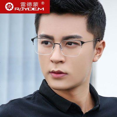 男士防藍光輻射電腦眼鏡框護目平光鏡無度數潮抗防護眼睛疲勞近視