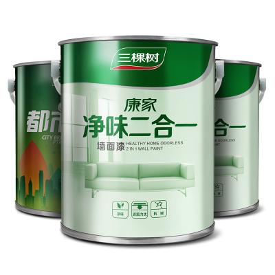三棵樹康家凈味二合一乳膠漆 白色內墻涂料墻漆家用