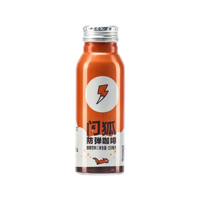 闪狐 防弹咖啡即饮咖啡网红饮料瓶装咖啡无添加糖抗饿250ml*6瓶