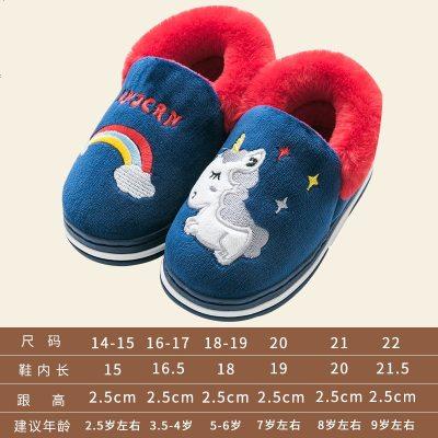 儿童棉拖鞋秋冬季室内可爱女宝宝家用小孩家居2-3岁包跟棉鞋男童