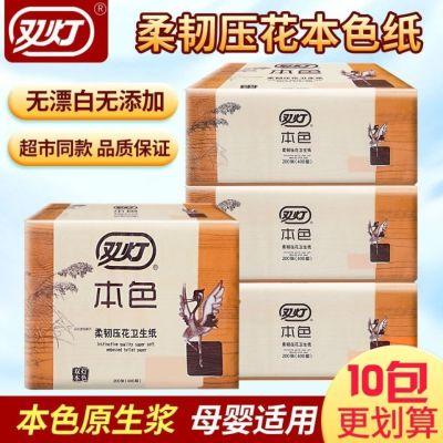產地直發雙燈本色壓花衛生紙10包抽紙衛生紙辦公家用400層廁紙平板實惠紙 10包