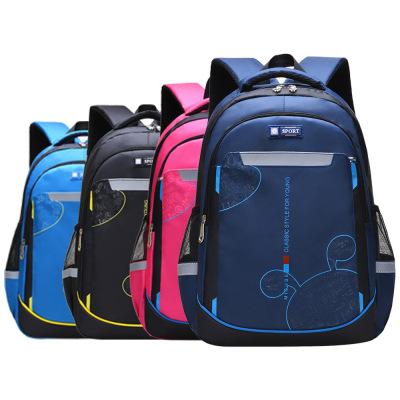 【送文具禮盒】阿里龍ALILONG兒童書包 4-6年級男孩雙肩背包小學生讀書包大容量兒童開學書包男女孩休閑背包 寶藍色.