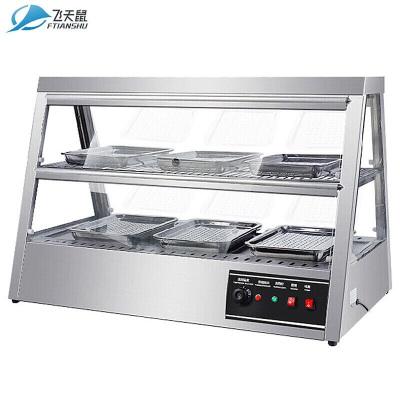 飛天鼠(FTIANSHU) 保溫柜商用 面包蛋撻漢堡炸雞食品飲料加熱柜保溫柜展示柜熱飲柜 1.1米不銹鋼款