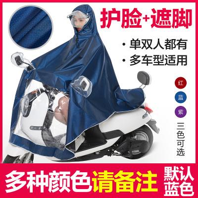 旭晴騎行雨衣雨披XQ-QXYP成人套裝雨具雙帽檐摩托車電動連體雨衣單人雙人