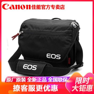 佳能(Canon)原裝單反相機包 攝影包200D 90D 800D 850D 77D 80D 6D2 5D4 R5等相機