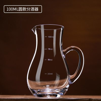 白酒分酒器家用帶刻度小號白酒杯套裝水晶玻璃倒酒壺量酒器酒具 100ml圓款
