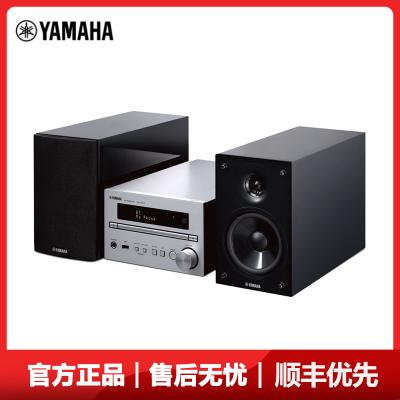 Yamaha/雅馬哈 MCR-B370客廳書房HIFI組合套機CD藍牙收音音箱音響
