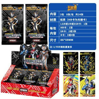 奥特曼卡片金卡CP收藏册卡册荣耀版玩具奥特全套儿童卡牌游戏荣耀版第五弹3包24张