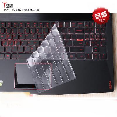 联想(LENOVO)拯救者Y7000P R720 y7000 15.6英寸笔记本TPU高清透明键盘膜