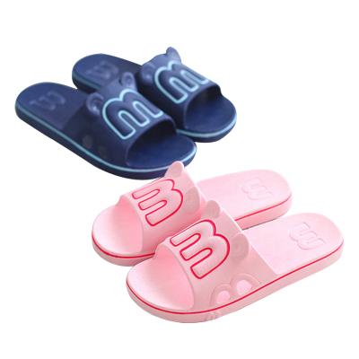 幸福派 夏季浴室拖鞋男士女防滑塑料居家洗澡室內木地板情侶家居涼拖鞋夏天托鞋軟底拖鞋