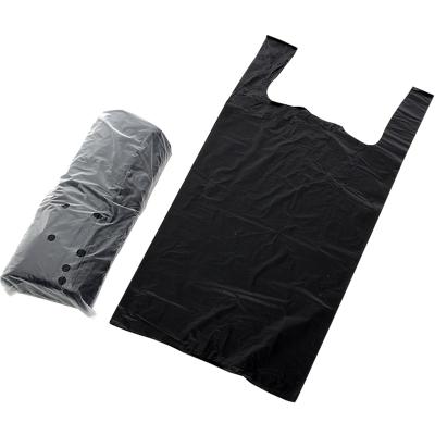 欧润哲(ORANGE) 20升通用垃圾袋200只装 大号加厚手提背心式收纳胶袋酒店办公室家用厨房清洁袋