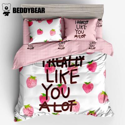 杯具熊BEDDYBEAR純棉被套床單床上用品四件套全棉貢緞印花簡約床品4件套