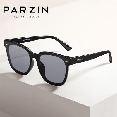 帕森太阳镜 男女款经典复古方框尼龙镜片潮墨镜8237A