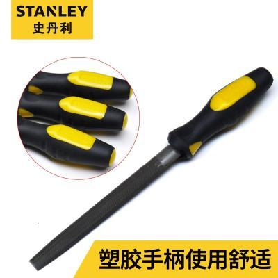 史丹利(STANLEY)工具半圓銼整形銼粗/中/細齒6寸8寸10寸12寸半園鋼銼刀 細齒6