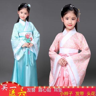 六一儿童古装唐装女童古装仙女装表演服闪电客古代公主古筝汉服贵妃服装古典舞服涤纶