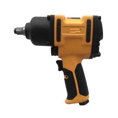 家装精选气动扳手工业级大扭力风扳手强力小风炮气动工具风炮放心购
