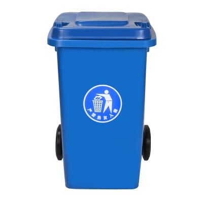 环卫户外垃圾桶 加厚带轮轴挂车垃圾桶 蓝色100L