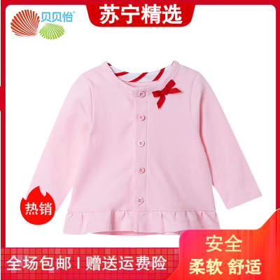 贝贝怡女童开衫外套春季新款韩版宝宝荷叶摆上衣婴儿衣服173S408