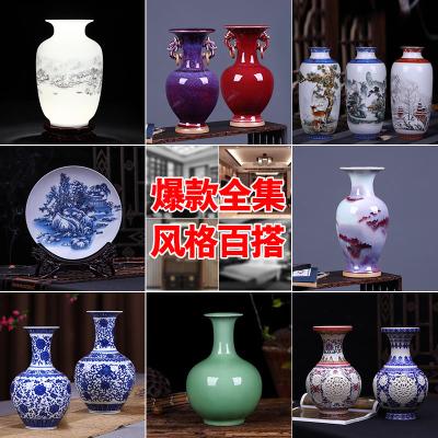 古笙記 景德鎮陶瓷器青花瓷花瓶插花現代中式家居客廳電視柜工藝裝飾擺件