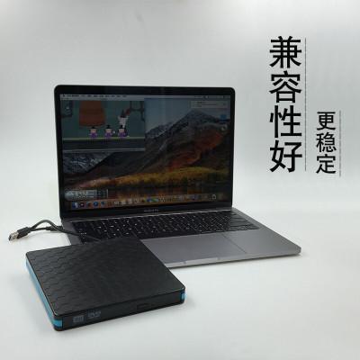 適用索尼VAIO S13 S11 Z系列筆記本電腦 光驅黑色/升級版/USB口/TYPE-C VAIOZ系列13.3英寸