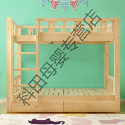 全實木上下床雙層床上下鋪木床兒童子母床成人高低床母子床宿舍床 原木上下床+抽屜 1500mm*1900mm更多組合形式