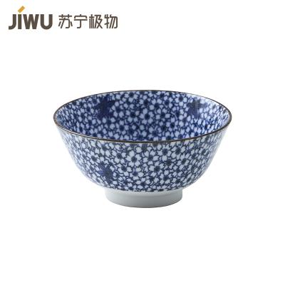 苏宁极物 日本制造美浓烧陶瓷碗 花点蓝星