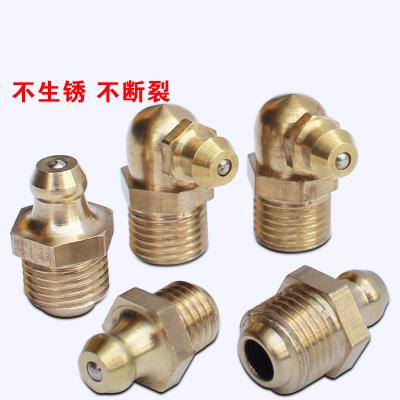 阿斯卡利(ASCARI)铜直头4590度油嘴 油咀嘴 油嘴头 弯接头M6-20 铜油嘴45度M14*1.5(1个)