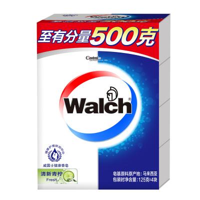 威露士健康香皂清新青柠四盒装125g*4