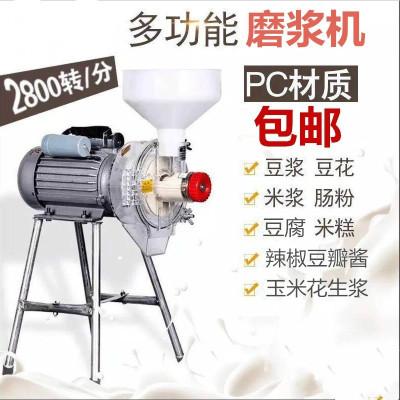 納麗雅(Naliya)商用小型磨漿機多功能磨豆漿機家用豆腐機打米漿機電動石磨腸粉機