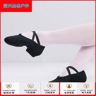 蘇寧放心購教師舞蹈鞋帶跟軟底練功鞋女中跟古典舞鞋黑色女式軟鞋紅舞鞋聚興新款