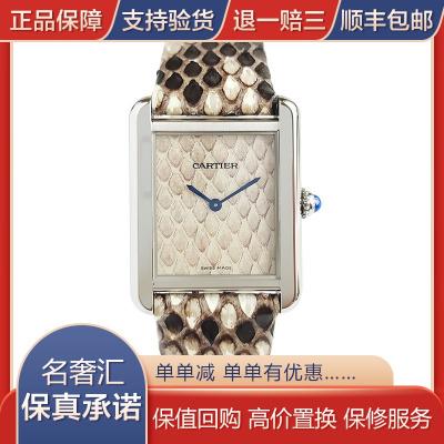 【正品二手95新】卡地亞(CARTIER)TANK SOLO 石英機芯 W5200020 女手表